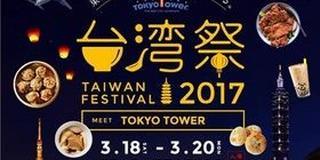 東京タワー🗼〜麻布十番〜浅草。都営ワンデーパス500円のおでかけ