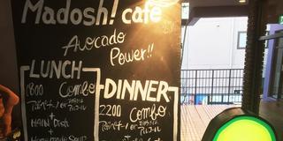 独特な雰囲気を持つ街、下北沢でカフェ巡り。