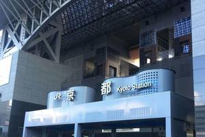 2泊3日京都旅行