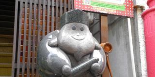 伊東温泉で可愛い七福神に出会いたい