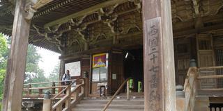 天空の寺院、書寫山圓教寺!「西国三十三観音巡り」と「宝塚」の旅
