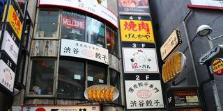 今日は渋谷で餃子ランチにしよう!🥟🥢