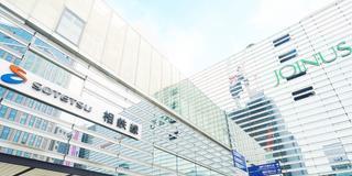 横浜西口で買える・食べられる!美味しいパン特集