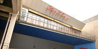 Zepp TokyoやZepp Divercityでライブ前に行ってみて!!(穴場あり)