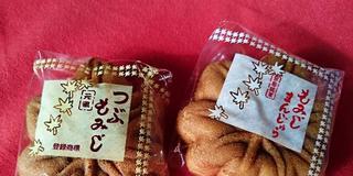 うまい🍁もみじ饅頭が 食べたい‼️        岡山&広島へGoヽ(*´▽)ノ♪