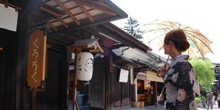 サークルメンバーで日帰り京都旅行♪あわよくば気になるあの娘と・・・