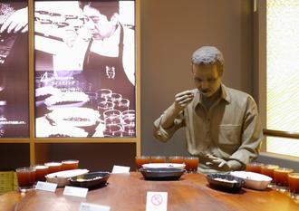 珈琲博物館を中心に、珈琲の歴史と文化を探る旅はいかがですか?