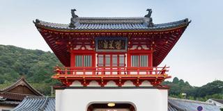 九州•下関の温泉まっぷ