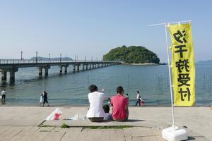 三河蒲郡 竹島と気になるスポットを全部巡る旅