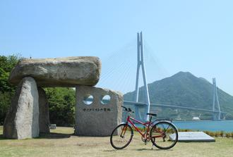 レンタサイクルで島へと渡ろう!【愛媛編】