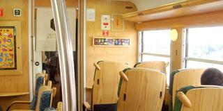 乗り物を楽しむ!桜島&指宿