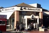 俺のBakery&Cafe 恵比寿