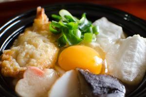 京都のおうどん食べてみて~な💗