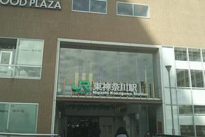 横浜の旧中心地・神奈川宿