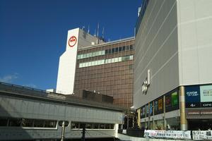 東京・町田で闊歩のひとり旅