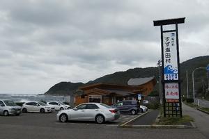 道の駅-石川/富山-2day
