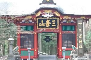 秩父・三峯神社で白い気守りをゲットせよ!