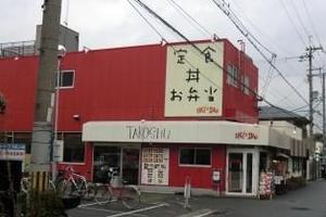 近大生がオススメする東大阪の昼飯スポット