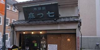 高円寺→阿佐ヶ谷 中央線沿線昭和レトロ散歩