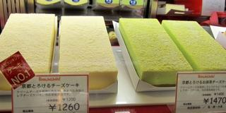 〈ジャンル別〉京都の美味しいスイーツ特集♪〜Part2〜