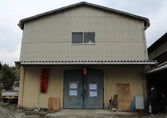 幻のラーメン屋さん 農家のおじちゃんが1年に13回だけ開店するお店