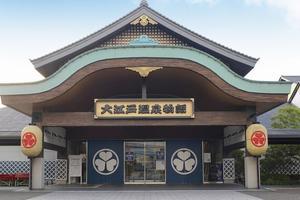 GO TO Tokyo☆都民割お得デート2日目は限定キャンペーン目白押しのお台場をお得に満喫!