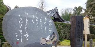 京都・山科の古刹で花と静寂に出会う