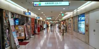 40代オジサマの大阪再デビュー