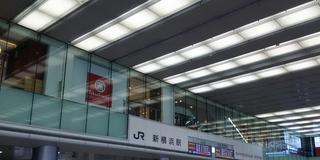 新横浜でラーメンを堪能。横浜市で楽しむ一日。