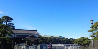 江戸城跡をめぐる皇居を散策
