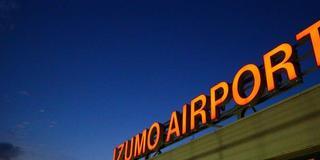 出雲大社⛩と島根・鳥取の秘境🌲グルメ🍣の旅🚗