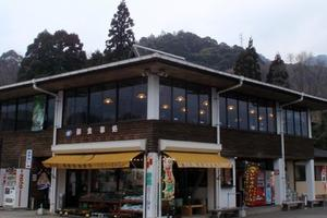 【宮崎・高千穂】車でぐるっとめぐる神話の町