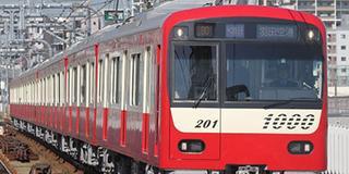 【日本橋~横浜・半日】京急沿線武蔵路歩き