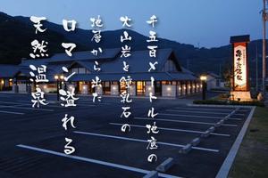まったりのんびり佐田岬半島