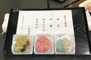 金沢でのんびり♪和菓子作り体験やだるま絵付け体験をしよう!