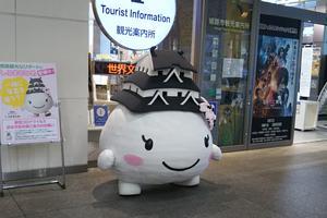 生まれ変わった世界遺産の姫路城。白鷺城の歴史と共に歩んできた姫路駅周辺の見~つけた!