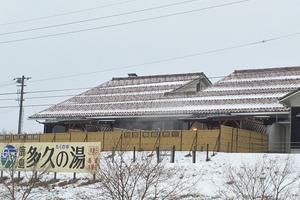 《松江》ローカル温泉がアツイ!!~温泉&海鮮丼&カラオケ~