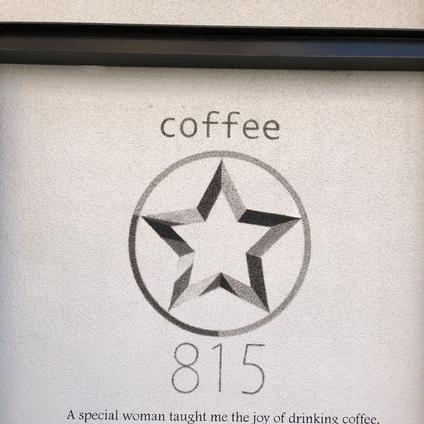 815 Coffee Stand
