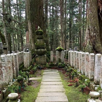 石田三成の墓