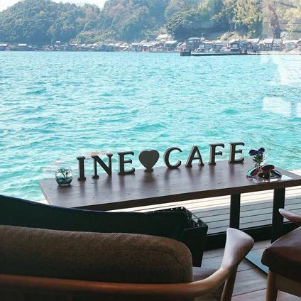 INE CAFE (イネカフェ)