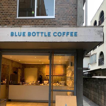 ブルーボトルコーヒー(Blue Bottle Coffee)三軒茶屋店