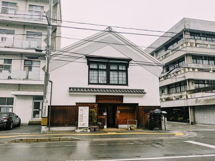 おのみち映画資料館