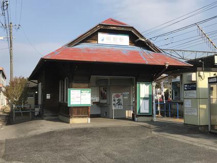 明智駅(名鉄)