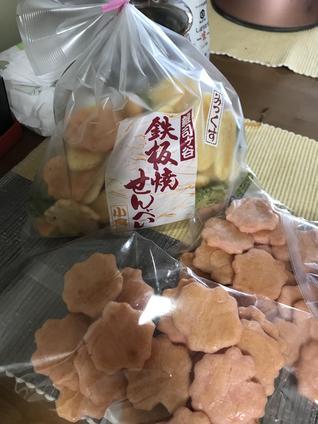 小倉屋製菓