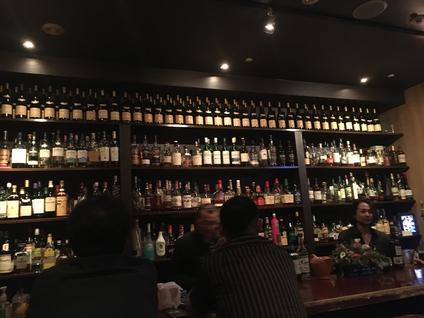 Bar Syndicate