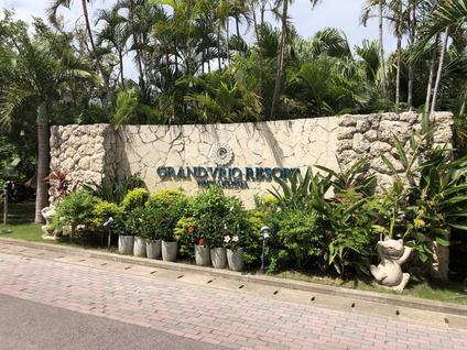 グランヴィリオ リゾート石垣島