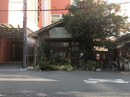 島田工業所