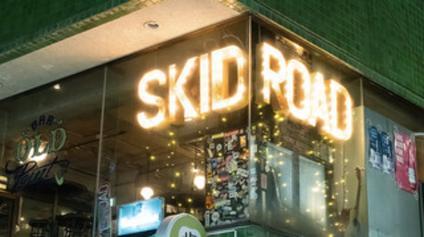 Bar skid road