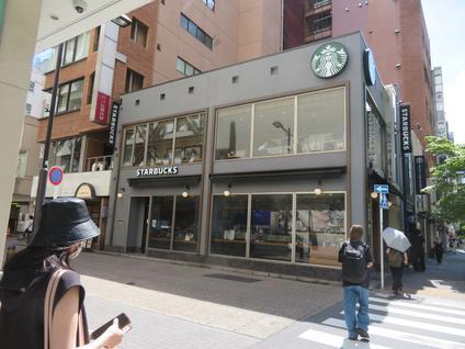 スターバックスコーヒー銀座松屋通り店