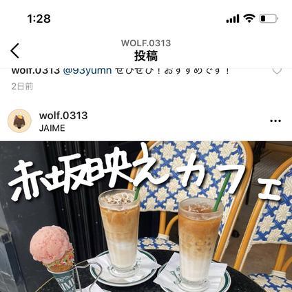 JAlME Cafe&Bar